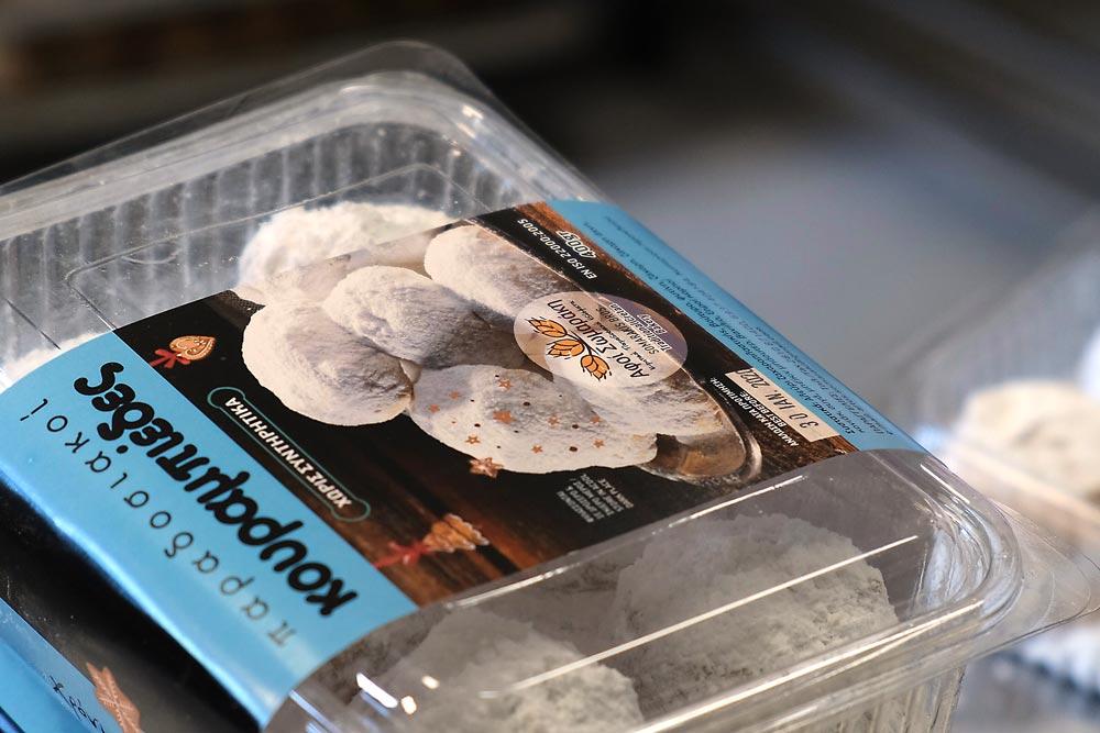 Κουραμπιέδες φούρνος Σωμαράκη