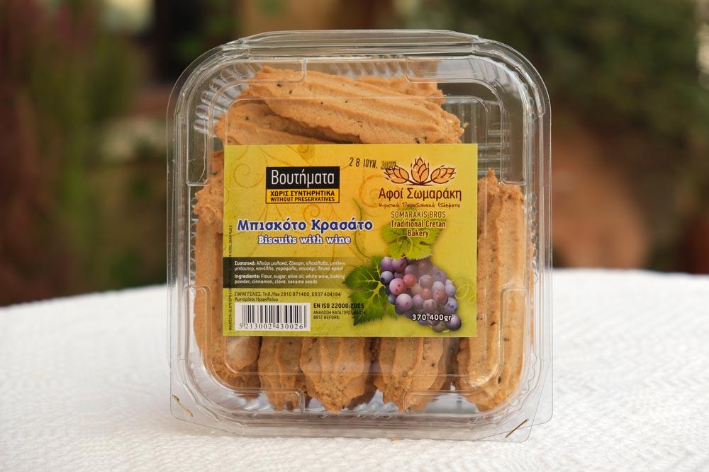 Κρητικά μπισκότα κρασιού Φούρνος Αφοί Σωμαράκη