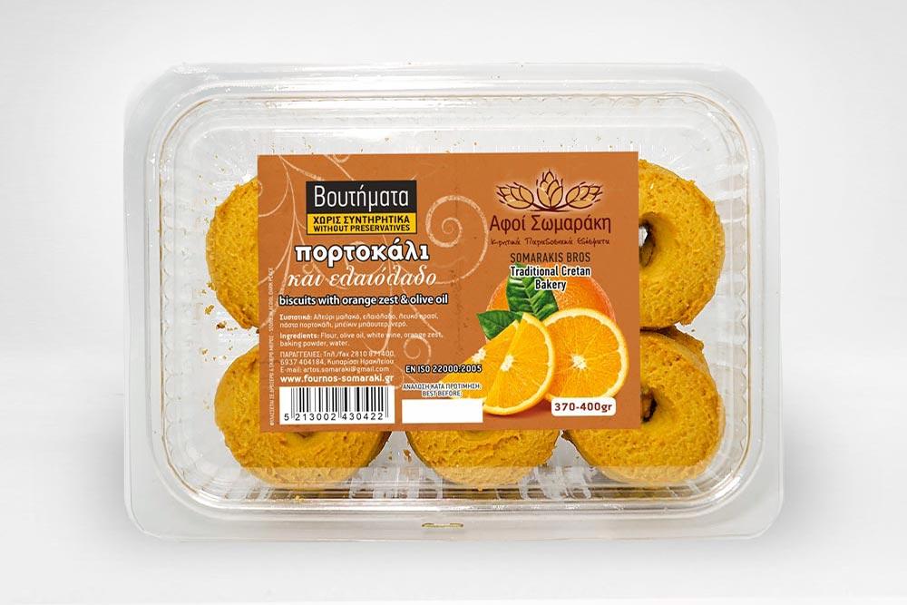κρητικά βουτήματα πορτοκάλι Αφοί Σωμαράκη